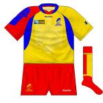 ROMANIA: For the first time, Romania paired their yellow jerseys with red shorts at a World Cup. A subtle eagle watermark featured on the body of the jersey with a wing on the right-hand sleeve.